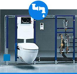 Kanalizačné práce - URAPO s.r.o.